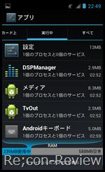 Screenshot_2012-03-04-22-49-58