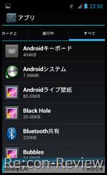 Screenshot_2012-03-04-22-50-07