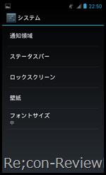 Screenshot_2012-03-04-22-50-40