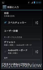 Screenshot_2012-03-04-22-51-47