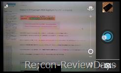 Screenshot_2012-03-05-11-49-59