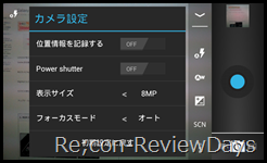 Screenshot_2012-03-05-11-50-18