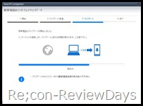 Xperia_ray_update_11