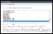 Xperia_ray_update_1