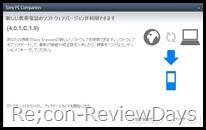 Xperia_ray_update_4