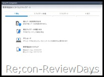 Xperia_ray_update_5