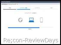 Xperia_ray_update_6