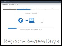 Xperia_ray_update_7