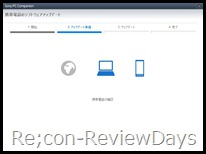 Xperia_ray_update_8