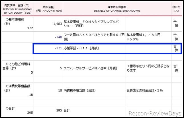 sc-04d_2012.03.01_mydocomo