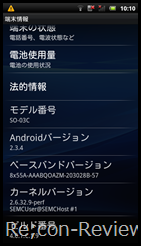 screenshot_2012-03-23_1010