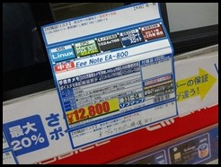 2012-04-05 09.52.58