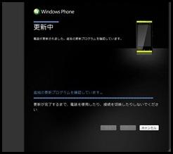 is12t_update10