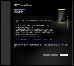 is12t_update11