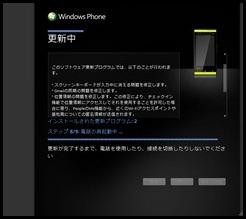 is12t_update12
