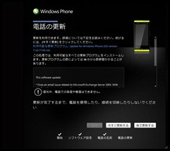 is12t_update1
