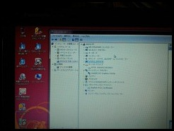IMG_20120504_223419