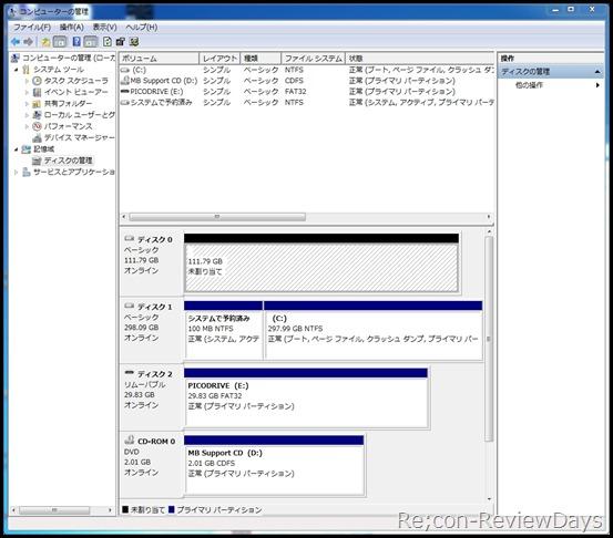 Intel_320_120GB_Gen3_Computer_kannri_youryou