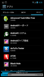 Screenshot_2012-05-10-09-35-14