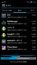 Screenshot_2012-05-10-09-35-21