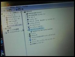 j10_wifi_ninnsiki