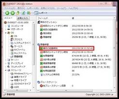 plextor_m2p_128GB_3kagetu_evelest