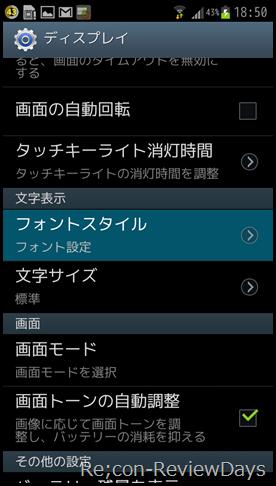 2012-06-22 18.51.01