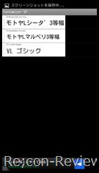 2012-06-22 18.59.01