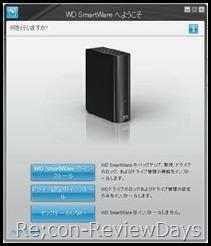 WDBACW0010HBK_SmartWare_01