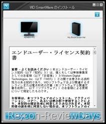 WDBACW0010HBK_SmartWare_02
