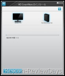 WDBACW0010HBK_SmartWare_03