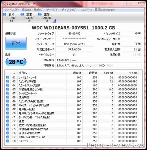 WDBACW0010HBK_naizou_HDD
