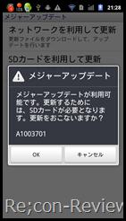 n-06c_update_02