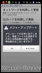 n-06c_update_03