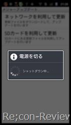 n-06c_update_05