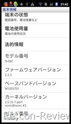 n-06c_update_07