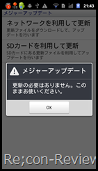n-06c_update_08