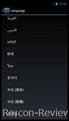 Screenshot_2012-08-26-00-00-15