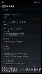 Screenshot_2012-08-26-00-00-46