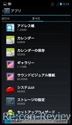 Screenshot_2012-08-26-00-24-36