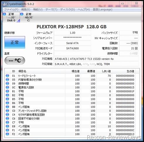 plextor_m5p_128GB_cdi