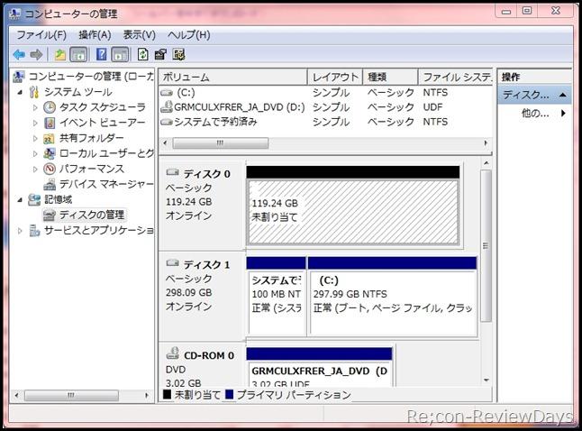 plextor_m5p_128GB_compuuter_kannri