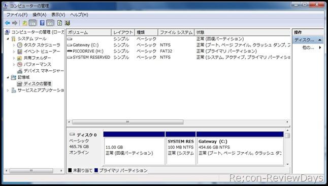 Gateway_SX2370-F44D_HDD_youryou