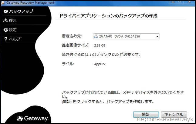 Gateway_SX2370-F44D_recovery_01