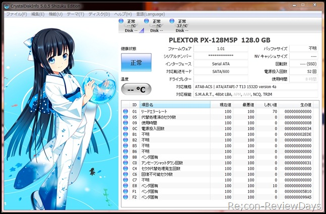 px128m5p_firmware1.01_crystaldiskinfo