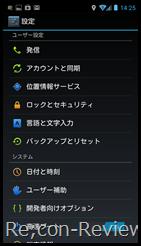 Screenshot_2012-11-06-14-25-27