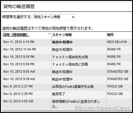 galaxy_camera_tracking_12.11.11