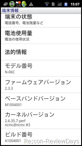n-06c_update_13