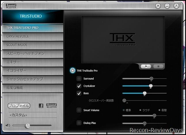soundblaster_recon3di_control_panel_01