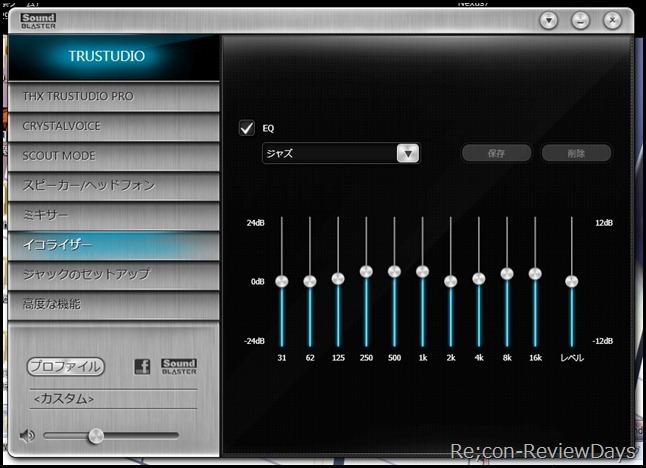 soundblaster_recon3di_control_panel_02_equalizerjpg